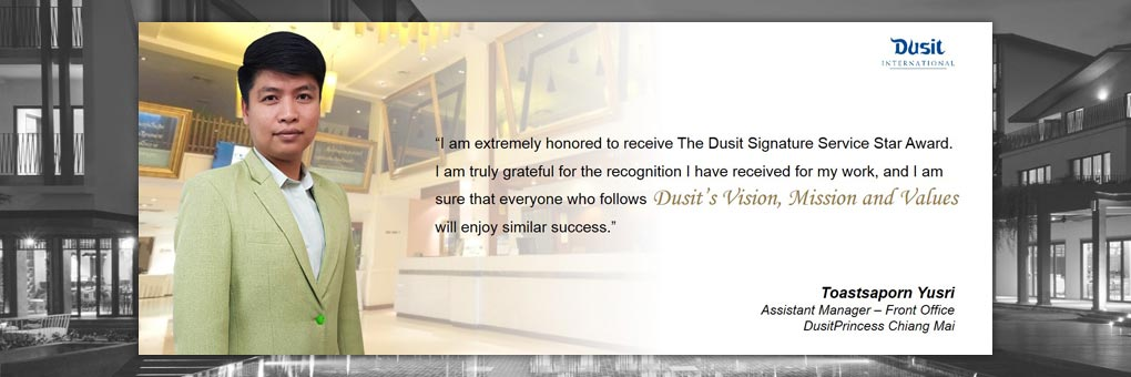 Dusit Careers website